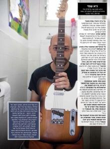 guitar-4 copy